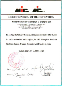 Click here to enlarge certificate